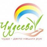 Франшиза досугового центра Чудеево