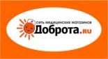 Франшиза сети медицинских магазинов Доброта.ру