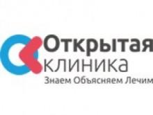 Франшиза сети медицинских клиник Открытая клиника