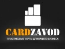 Франшиза по производству пластиковых карт Cardzavod