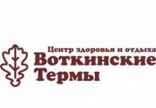 Франшиза Воткинские термы