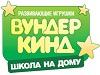 Интервью с Денисом Шабановым, франчайзи