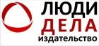 Франчайзинг в России: перспективы развития.